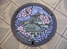 Chuo-ku Manhole Cover, Osaka.