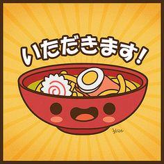 I'm so happy that I can read hiragana now! Itadakimasu!!