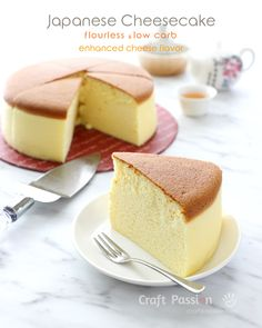 This gluten-free low carb Japanese Cheesecake is perfect for those who are in the LCHF ketogenic diet and for those who are gluten intolerant.  #recipe #lowcarb #keto #ketogenic #glutenfree #cheesecake #japanesecheesecake # #fluffycheesecake #jigglycheesecake