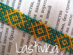 Photo of #37185 by lastivka - friendship-bracelets.net