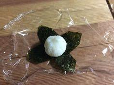 Yummy Snacks, Japanese Food, Bento, Sushi, Cooking, Party, Recipes, Rice, Savory Snacks