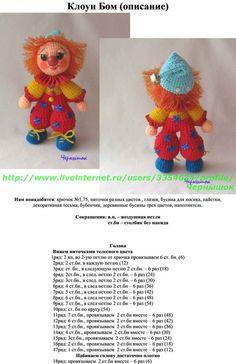 Веселый клоун . Обсуждение на LiveInternet - Российский Сервис Онлайн-Дневников