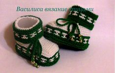 baby booties knitting tutorial  baby booties knitting for beginners