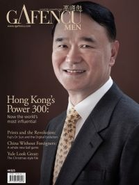 Dec-2011  Prints And The Revolution   The digital dawn seemed to mark the end for China Hong Kong Photo Products, previously the biggest supplier of film to the Chinese mainland, until chairman Dennis Sun set about reinventing the business