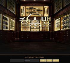 먹튀탐색기: 킹스맨 먹튀 / km-nk.com 사이트 먹튀검색 및 검증문의 카톡 MTFIND