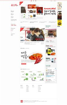 DCafeIn Website - Jaws Food