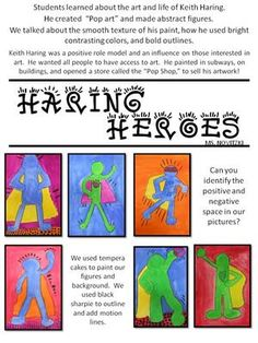 HARING, use of positive and negative space