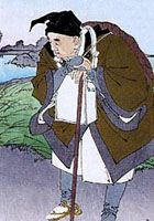 Basho - Japanese Haiku Poet - If you are going to fall in love with haiku, it will happen with Basho!