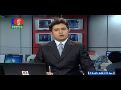Today Bangla Vision News | 20 January 2017 at 1:30 AM