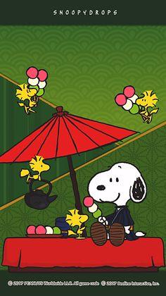 スヌーピー茶屋[71511517]の画像。見やすい!探しやすい!待受,デコメ,お宝画像も必ず見つかるプリ画像 Images Snoopy, Snoopy Pictures, Snoopy Et Woodstock, Snoopy Love, Meu Amigo Charlie Brown, Charlie Brown And Snoopy, Animated Cartoon Characters, Cute Characters, Peanuts Cartoon