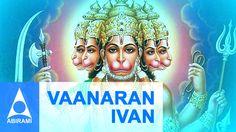 Vaanaran Ivan Ala | Tamil Devotional Divine Songs | Spiritual Bhajans From Emusic | Jaya Hanuman - hanuman bhajans - best of hanuman bhajans - bajrang bali bhajans - bajrang bali hanuman songs - lord hanuman - songs of hanuman - bhajans of hanuman - best devotional songs - hanuman jayanti - Jai jai jai hanuman - Hanuman Chalisa - songs - Hanumanji ki aarti - anjaneya songs - sri hanuman songs - hanuman songs - Ramyanam - Ramar Suprabhatham - Jai Sri Ram - Anjaneya Songs in Tamil - Jai…
