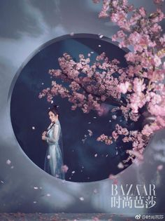 Bazaar Special: Three Lives Three Worlds, Ten Miles of Peach Blossoms