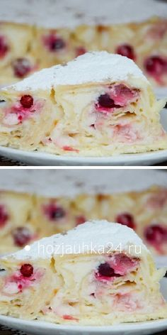 Appetizer Recipes, Appetizers, Russian Recipes, Food Illustrations, Sugar Cookies, Deserts, Food And Drink, Ice Cream, Healthy Recipes