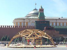 #книгироссии Ferris Wheel, Taj Mahal, Fair Grounds, Building, Travel, Viajes, Buildings, Destinations, Traveling