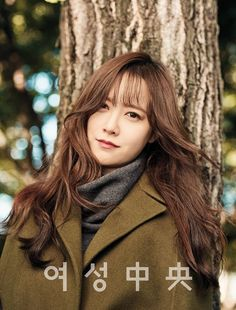 Goo Hye Sun opens up about Ahn Jae Hyun and their wedding donation in Wo. Kim Joon, Kim So Eun, Korean Actresses, Korean Actors, Actors & Actresses, Korean Dramas, Asian Actors, Korean Star, Korean Girl