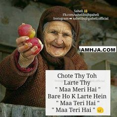 Are you searching for so true quotes?Check this out for perfect so true quotes inspiration. These enjoyable quotes will you laugh. Love My Parents Quotes, Love Your Parents, Mom And Dad Quotes, Family Love Quotes, Respect Parents, Father Quotes In Hindi, Muslim Quotes, Mother Quotes, Girly Quotes