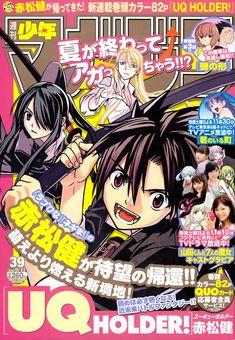 Best Manga Reader App, Air Gear, Fairy Tail Manga, Bleach Manga, Chapter One, One Piece Manga, Free Manga, Comics Online, Manga To Read