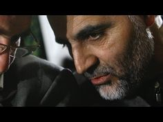 'An Explicit Act of War': Senior Iranian Military Official Qasem Soleimani Reportedly Killed in Baghdad Drone Strike Qasem Soleimani, Islamic Images, Major General, Protest Signs, American Life, Baghdad, World Leaders, Iranian
