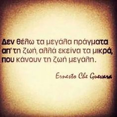 quotes about life greek Poetry Quotes, Words Quotes, Life Quotes, Greek Memes, Greek Quotes, Meaningful Quotes, Inspirational Quotes, Favorite Quotes, Best Quotes