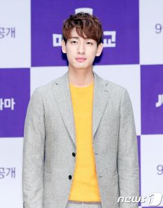 Yoon Park, Park Pictures, Korean Actors, Blazer, Gallery, Fashion, Moda, Roof Rack, Fashion Styles
