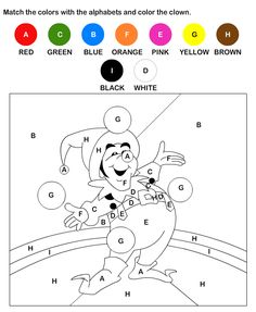Color by Letter Worksheet 7- the funny clown