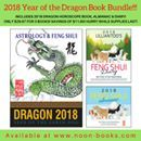 2018 Dragon Book Bundle Now Available  The DRAGON in 2018 benefits hugely from the feng shui star of 8, which brings abundance and success and also enhances your vitality. The strength of the #8 winds as ruler of the current period overrides the weaker aspects of this year's other indications affecting your sign. So it is extremely beneficial to activate the #8 star by prominently displaying the mansion of the powerful Lord of all Protectors, the great Guru Rinponche. This will overcome…
