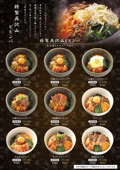 グランドメニュー|高級焼肉大将軍 Food Menu Design, Food Poster Design, Restaurant Menu Design, Sushi Menu, Japanese Menu, Menu Layout, Food Menu Template, Cafe Menu, Diet Meal Plans