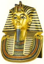 The Gold Funerary Ma