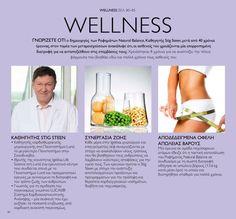 Απώλεια βάρουςWELLNESS BY ORIFLAMEΓνωρίζουμε πολύ καλά ότι η απώλεια βάρους και η διατήρηση του ιδανικού βάρους είναι πολλά περισσότερα από τον περιορισμό των θερμίδων. Είναι τρόπος ζωής. Για αυτό τα προϊόντα Wellness έχουν δημιουργηθεί επιστημονικά για να ταιριάζουν στη ζωή σας και να προσφέρουν ασφαλές και φυσικό αποτέλεσμα που διαρκεί. Όλα σε απίθανες γεύσεις. Professor, Good Manufacturing Practice, The Creator, Nutrition, Wellness, Loosing Weight, Weights, Teacher