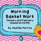 There are enough winter themed morning work activities (aligned to 2nd grade CCSS) to get your class through January and February in this packet.