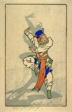 Chinese Dancer. Bertha Lum