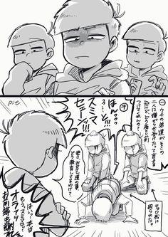 Osomatsu San Doujinshi, Cat Aesthetic, Ichimatsu, Anime, Geek Stuff, Cartoon, Manga, Cute, Twitter