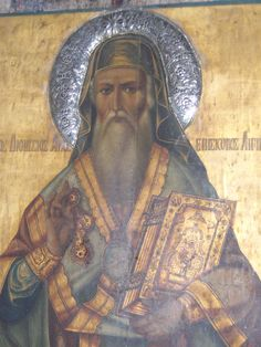 Byzantine icon of Saint Dionysius the Areopagite