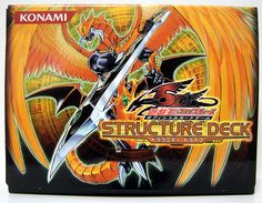 Japanese Yu-Gi-Oh! Deck Case (Card Case)