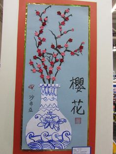 2nd grade Chinese cherry blossom and vase painting with collage flower elements; lesson by art teacher: Susan Joe