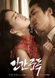 Download Film Korea Obsessed ( 2014 ) Subtitle Indonesia,Download Film Korea Obsessed ( 2014 ) Subtitle English Full Movie.
