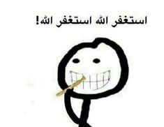 Funny Science Jokes, Funny Cartoon Memes, Funny Black Memes, Very Funny Jokes, Funny Emoji, Funny Face Photo, Funny Photo Memes, Funny Video Memes, Cute Memes
