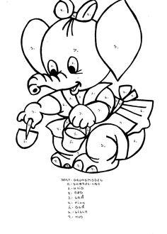 elefant02.gif (1232×1725)