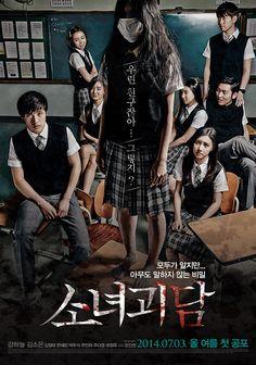 Mourning Grave (소녀괴담) (2014)