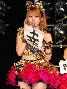 Reina Tanaka - Japanese idol