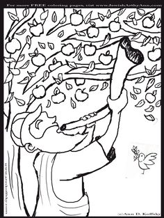 shofar/ rosh hashana coloring page