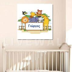 παιδικος καμβάς πατουσακια-light-blue Toy Chest, Storage Chest, Cabinet, Baby, Furniture, Home Decor, Clothes Stand, Decoration Home, Room Decor