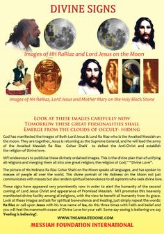 Divine Signs to recognize the awaited Ones