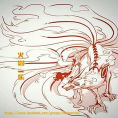 I like the style the nine tailed fox is in and think it would be cool to include into my tattoo in a similar way one day Nine Tailed Fox Naruto, Tailed Beasts Naruto, Japanese Fox, Japanese Cartoon, Naruto Tattoo, Anime Tattoos, Tokyo Ghoul, Japanese Goddess, Fox Tattoo Design