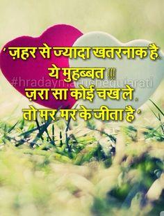 shayari hi shayari sad shayari in hindi for love 140