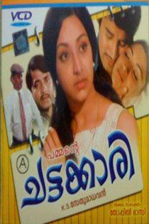 Badlapur mp3 download wapking