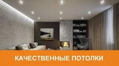Однокомнатная квартира площадью 36 кв. м. не могла быть подвергнута перепланировке - стена между кухней и комнатой оказалась несущей.