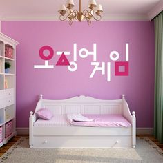 Toddler Bed, Ideas, Furniture, Netflix, Home Decor, Products, Shape, Home, Decorating Bedrooms