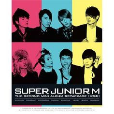 [ K-POP ] Super Junior M - Mini Album Vol. 2 Repackage [太完美]  (CD+DVD)