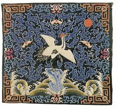 Backside Court Insignia Badge (Buzi) for a Civil Official of the 1st Rank (Manchurian Crane), Qing dynasty (1644-1911).